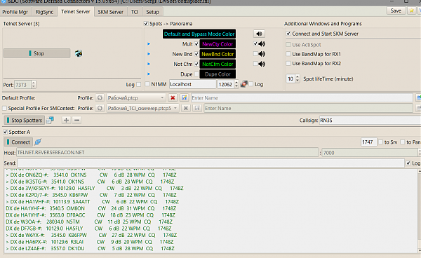Нажмите на изображение для увеличения.  Название:TelNet SDC.png Просмотров:10 Размер:83.4 Кб ID:304336