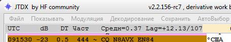 Название: 1.jpg Просмотров: 560  Размер: 24.8 Кб