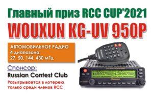 Название: KG-UV950P.jpg Просмотров: 572  Размер: 16.3 Кб