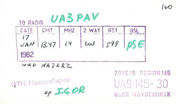 Нажмите на изображение для увеличения.  Название:UA9-145-30-to-UA3PAV-1982-qsl1.jpg Просмотров:2 Размер:293.1 Кб ID:304715