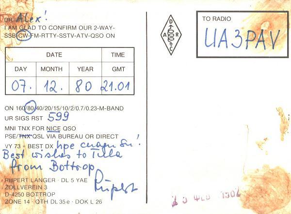 Нажмите на изображение для увеличения.  Название:DL5YAE-UA3PAV-1980-qsl-2s.jpg Просмотров:2 Размер:364.7 Кб ID:304723
