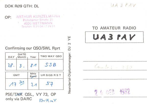 Нажмите на изображение для увеличения.  Название:DL6EAE-UA3PAV-1981-qsl-2s.jpg Просмотров:2 Размер:235.6 Кб ID:304725