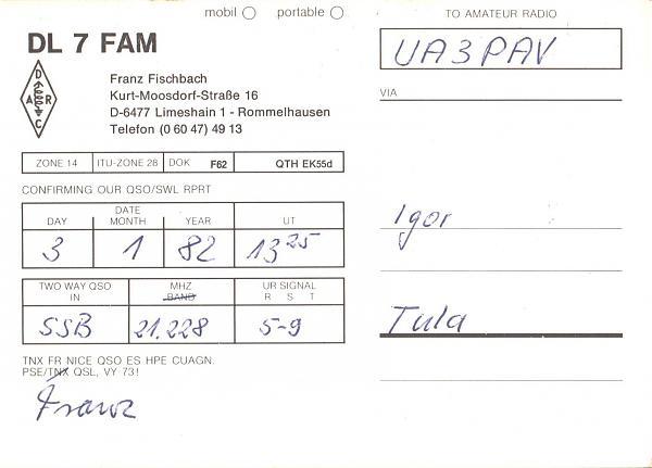 Нажмите на изображение для увеличения.  Название:DL7FAM-UA3PAV-1982-qsl-2s.jpg Просмотров:2 Размер:267.7 Кб ID:304727