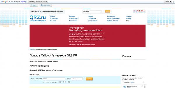 Нажмите на изображение для увеличения.  Название:Firefox_Screenshot_2021-05-03T12-58-56.913Z.png Просмотров:11 Размер:85.6 Кб ID:304749