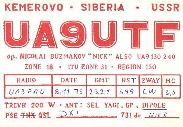 Нажмите на изображение для увеличения.  Название:UA9UTF-UA3PAU-1979-qsl.jpg Просмотров:2 Размер:498.1 Кб ID:304798