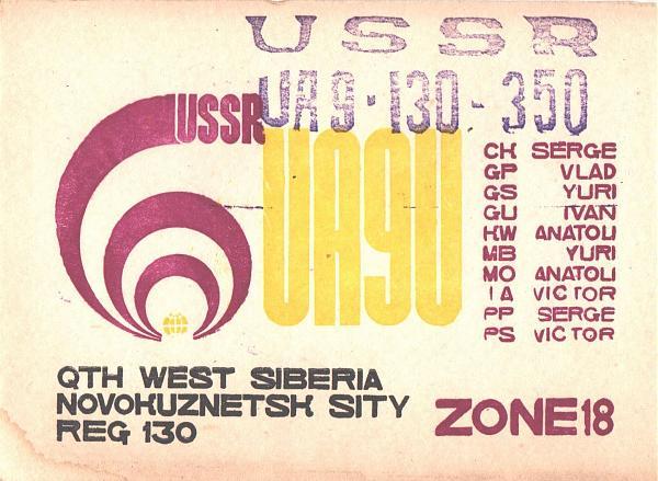 Нажмите на изображение для увеличения.  Название:UA9-130-350-to-UA3PAU-1979-qsl-1s.jpg Просмотров:2 Размер:475.0 Кб ID:304800