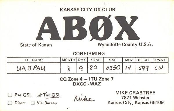 Нажмите на изображение для увеличения.  Название:AB0X-UA3PAU-1980-qsl.jpg Просмотров:2 Размер:272.9 Кб ID:304802