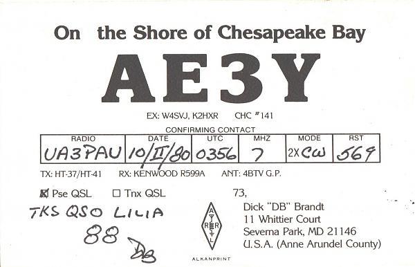 Нажмите на изображение для увеличения.  Название:AE3Y-UA3PAU-1980-qsl.jpg Просмотров:2 Размер:276.6 Кб ID:304803