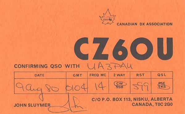 Нажмите на изображение для увеличения.  Название:CZ6OU-UA3PAU-1980-qsl.jpg Просмотров:2 Размер:370.7 Кб ID:304806