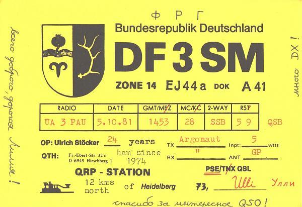 Нажмите на изображение для увеличения.  Название:DF3SM-UA3PAU-1981-qsl.jpg Просмотров:2 Размер:437.2 Кб ID:304809