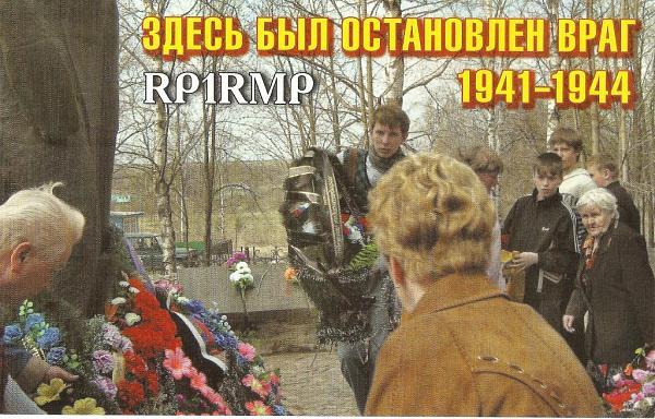 Нажмите на изображение для увеличения.  Название:RP1RMP_A.jpg Просмотров:11 Размер:190.7 Кб ID:305164