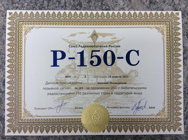 Нажмите на изображение для увеличения.  Название:BC9FCD8C-AD74-4474-B49E-C23883523582.jpeg Просмотров:50 Размер:1.71 Мб ID:305261