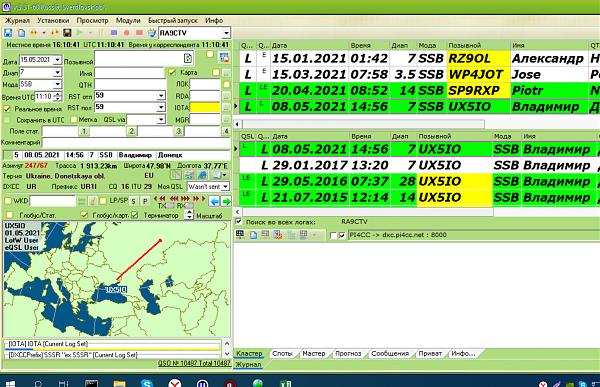 Нажмите на изображение для увеличения.  Название:Screenshot_1.png Просмотров:26 Размер:628.4 Кб ID:305610