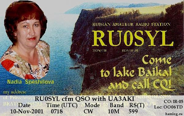 Нажмите на изображение для увеличения.  Название:RU0SYL.jpg Просмотров:9 Размер:242.7 Кб ID:305715