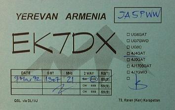 Название: EK7DX-1992.JPG Просмотров: 374  Размер: 39.5 Кб