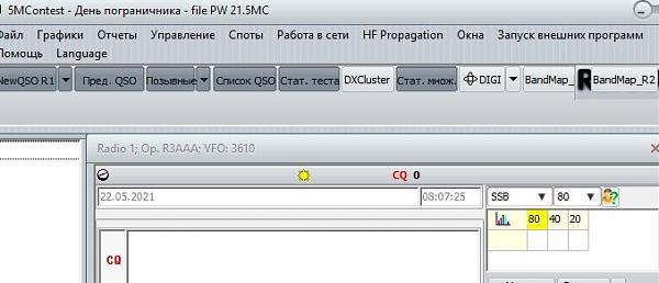 Нажмите на изображение для увеличения.  Название:pw.JPG Просмотров:5 Размер:42.2 Кб ID:305923