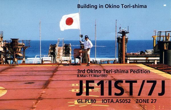 Нажмите на изображение для увеличения.  Название:AS-052_JF1IST-7J.jpg Просмотров:5 Размер:215.7 Кб ID:306164