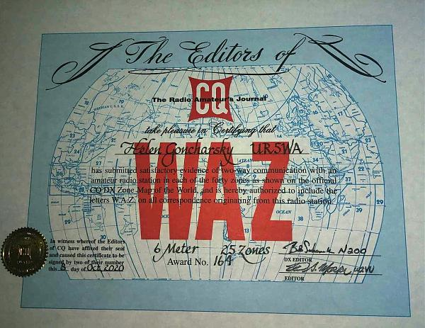 Нажмите на изображение для увеличения.  Название:ur5wa waz 50 mhz.jpg Просмотров:10 Размер:530.5 Кб ID:306196