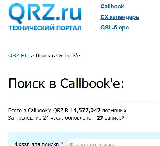 Название: Screenshot_1.png Просмотров: 449  Размер: 36.1 Кб