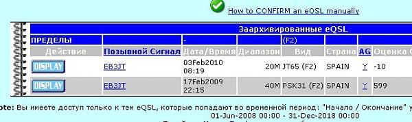 Нажмите на изображение для увеличения.  Название:2010-02-25_122755.jpg Просмотров:155 Размер:46.4 Кб ID:30645