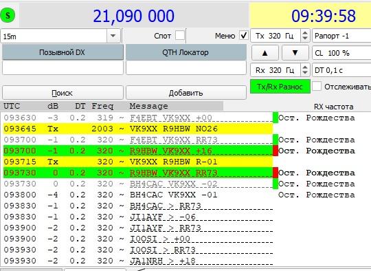 Название: VK9XX.jpg Просмотров: 642  Размер: 103.5 Кб