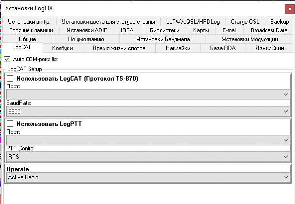 Нажмите на изображение для увеличения.  Название:ScreenHunter_01 Jun. 11 14.22.jpg Просмотров:1 Размер:48.7 Кб ID:306960
