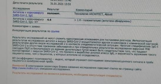 Название: Polish_20210206_033949433.jpg Просмотров: 322  Размер: 103.5 Кб