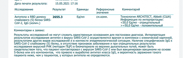 Нажмите на изображение для увеличения.  Название:Polish_20210611_195649352.png Просмотров:10 Размер:168.7 Кб ID:306963