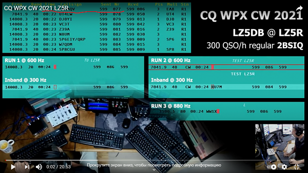 Нажмите на изображение для увеличения.  Название:Снимок экрана (1149).png Просмотров:35 Размер:1.11 Мб ID:306984