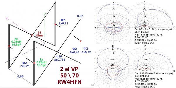 Нажмите на изображение для увеличения.  Название:imgonline-com-ua-2to1-Xy3UfP2s2d.jpg Просмотров:5 Размер:300.1 Кб ID:307066