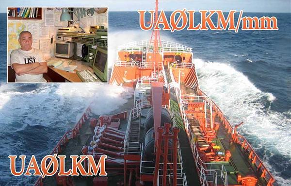 Нажмите на изображение для увеличения.  Название:QSL UA0LKM_MM.jpg Просмотров:4 Размер:92.2 Кб ID:307106