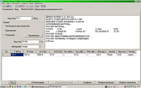 Нажмите на изображение для увеличения.  Название:Полная безграм&#10.JPG Просмотров:4 Размер:129.0 Кб ID:307137