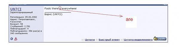 Нажмите на изображение для увеличения.  Название:foo.JPG Просмотров:211 Размер:27.7 Кб ID:30733