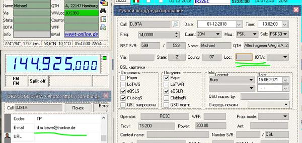 Нажмите на изображение для увеличения.  Название:EMAIL INSERT _1.PNG Просмотров:5 Размер:566.4 Кб ID:307361
