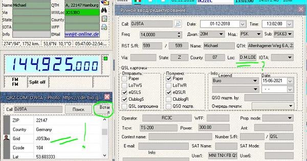 Нажмите на изображение для увеличения.  Название:EMAIL INSERT _2.PNG Просмотров:4 Размер:604.7 Кб ID:307362
