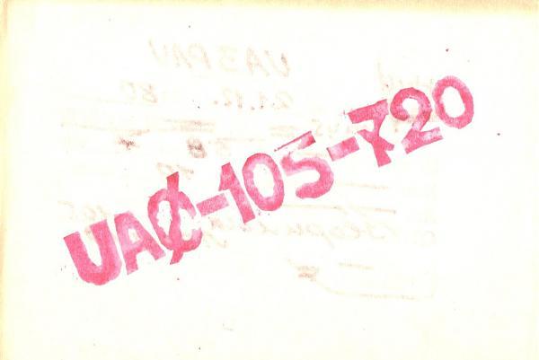 Нажмите на изображение для увеличения.  Название:UA0-105-720-to-UA3PAU-1980-qsl1-1s.jpg Просмотров:2 Размер:390.5 Кб ID:307442