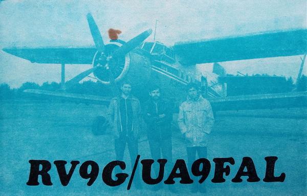Нажмите на изображение для увеличения.  Название:RV9G+UA9FAL_a.jpg Просмотров:5 Размер:367.0 Кб ID:307496