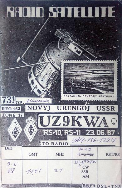 Нажмите на изображение для увеличения.  Название:UZ9KWA.jpg Просмотров:4 Размер:342.6 Кб ID:307503