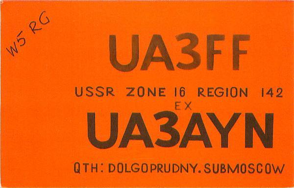 Нажмите на изображение для увеличения.  Название:UA3FF_19xx_MoscowRussia.jpg Просмотров:2 Размер:109.3 Кб ID:307590