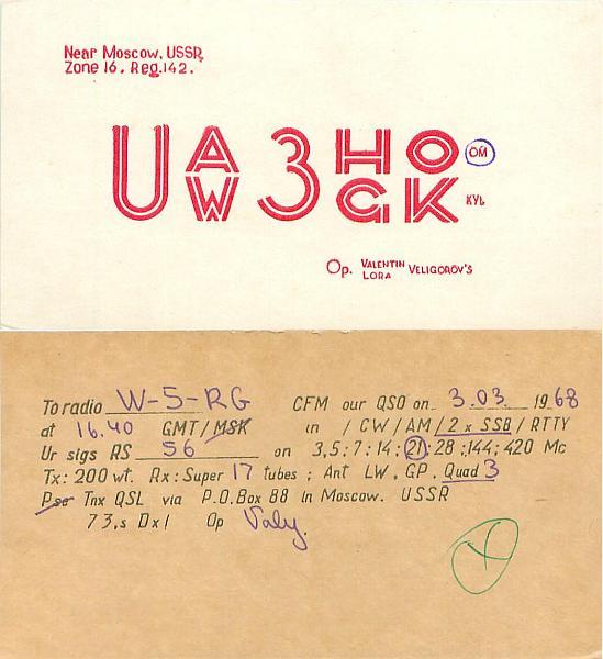 Нажмите на изображение для увеличения.  Название:UA3HO_1968_MoscowRussia.jpg Просмотров:2 Размер:123.6 Кб ID:307592