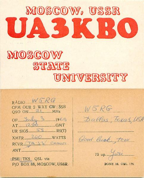 Нажмите на изображение для увеличения.  Название:UA3KBO_1969_MoscowUSSR.jpg Просмотров:3 Размер:185.9 Кб ID:307594