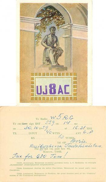 Нажмите на изображение для увеличения.  Название:UJ8AC_1959_MoscowRussia.jpg Просмотров:4 Размер:119.9 Кб ID:307595