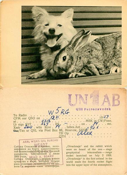 Нажмите на изображение для увеличения.  Название:UN1AB_1959_PetrozavodskRussia.jpg Просмотров:2 Размер:130.9 Кб ID:307597