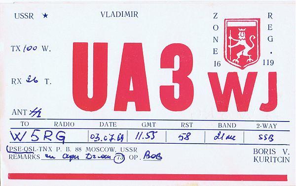 Нажмите на изображение для увеличения.  Название:UA3WJ_1969_MoscowUSSR.jpg Просмотров:3 Размер:305.3 Кб ID:307598