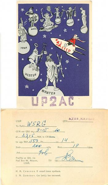 Нажмите на изображение для увеличения.  Название:UP2AC_1960_Russia.jpg Просмотров:4 Размер:132.5 Кб ID:307599