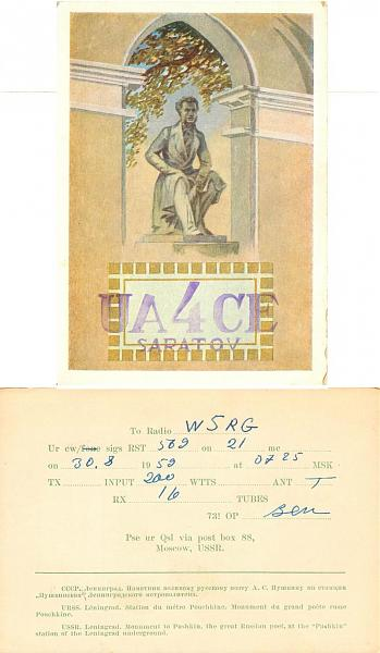 Нажмите на изображение для увеличения.  Название:UA4CE_1959_MoscowUSSR.jpg Просмотров:6 Размер:118.5 Кб ID:307600