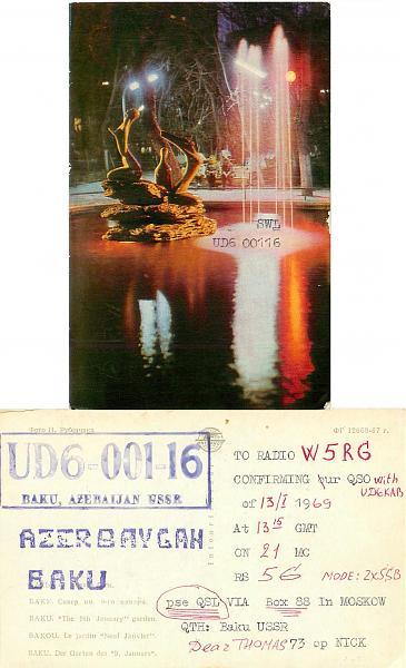 Нажмите на изображение для увеличения.  Название:UD6-001-16-1969.jpg Просмотров:2 Размер:317.8 Кб ID:307620