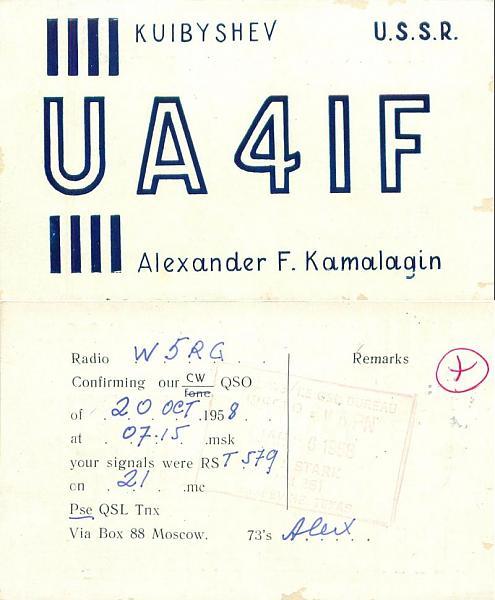 Нажмите на изображение для увеличения.  Название:UA4IF_1958_KuibyshevUSSR.jpg Просмотров:2 Размер:73.7 Кб ID:307621