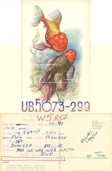 Нажмите на изображение для увеличения.  Название:UB5-073-299_1971_MoscowRussia1.jpg Просмотров:4 Размер:302.2 Кб ID:307622