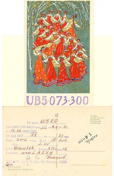 Нажмите на изображение для увеличения.  Название:UB5-073-300_1971_MoscowRussia.jpg Просмотров:2 Размер:398.5 Кб ID:307623